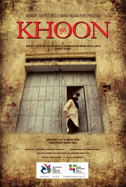 Khoon Short film