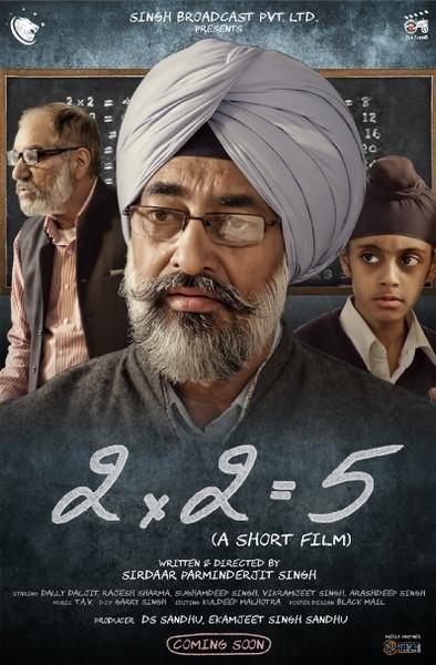 2X2=5 Short Punjabi Film