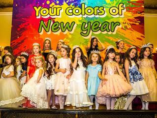 L'Officiel Latvija Newsletter KIDS на новогодней ёлке в «Метрополе»