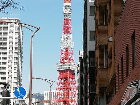 東京各地で一緒に働いてみませんか?株式会社ピアレス・東京営業所【警備業】