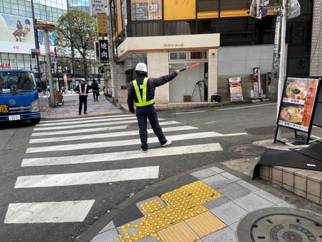 渋谷区・コロナにも負けず【安心】【安全】を心がけて警備致します!