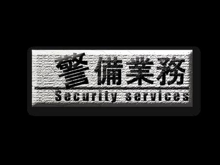 株式会社ピアレス【東京】