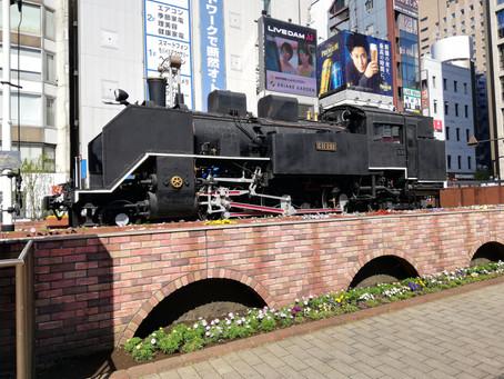 港区・新橋駅近くの現場で(^O^)/いつ見てもシンボルのSLは格好いいですねぇ!