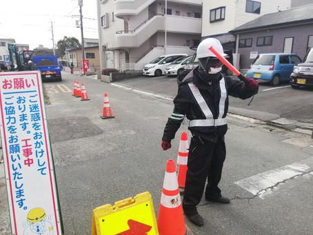 中央区・サクラマチ近く/株式会社ピアレスの魅力(^O^)/