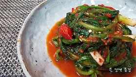 kimchi lá củ cải.jpg
