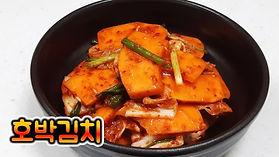 kimchi bí đỏ.jpg