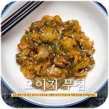 kimchi_dưa_leo.jpg