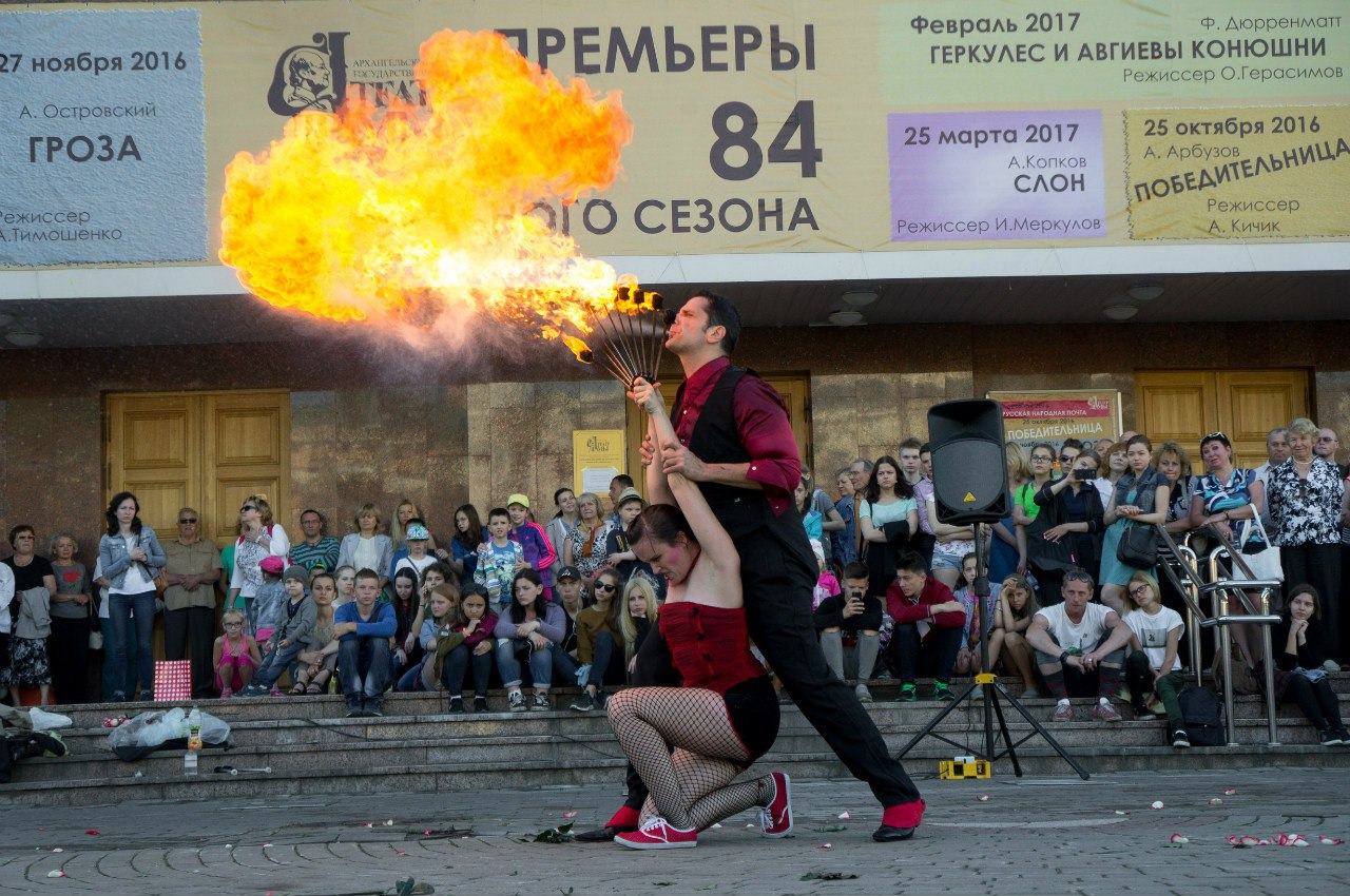 Fire Act