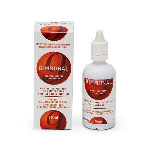 Биммунал-9, питьевой йод, БАД, 50 мл
