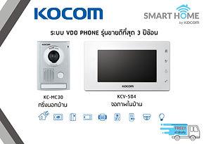 KCV-504 true-01.jpg
