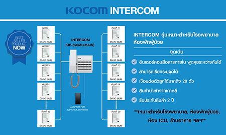 intercom1-05.jpg
