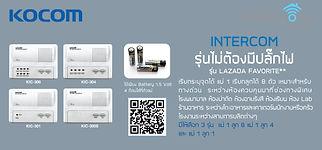 intercom อินเตอร์คอม อินเตอร์คอมโรงพยาบาล