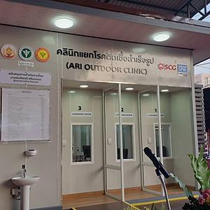 คลินิกแยกโรคติดเชื้อสำเร็จรูป โรงพยาบาลระนอง โดย SCG