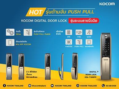 สินค้าแนะนำ KDL-7190SPK ande KDL-2600K-0