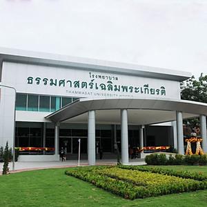 โรงพยาบาลธรรมศาสตร์ฯ ออกแบบและติดตั้งโดย SCG