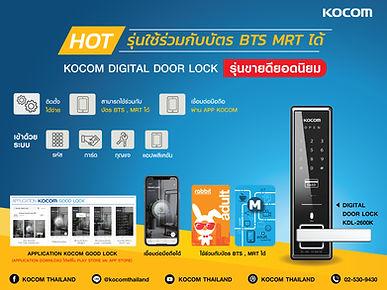 สินค้าแนะนำ KDL-2600K-01.jpg
