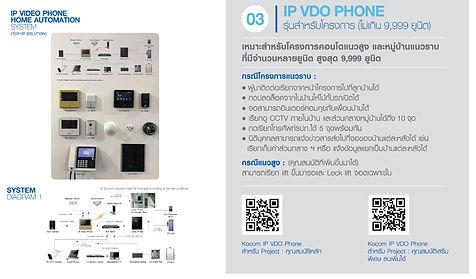 IP Project.jpg