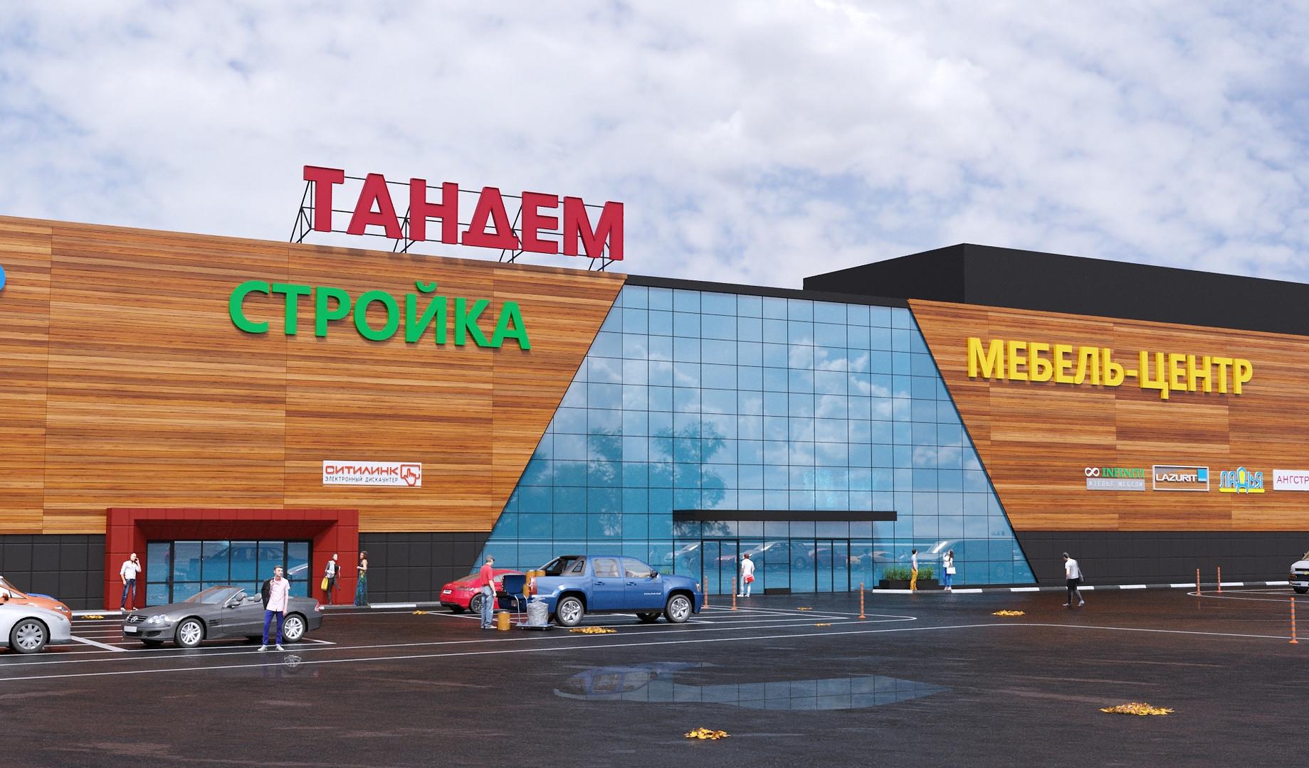 ТЦ Тандем в Ярославле