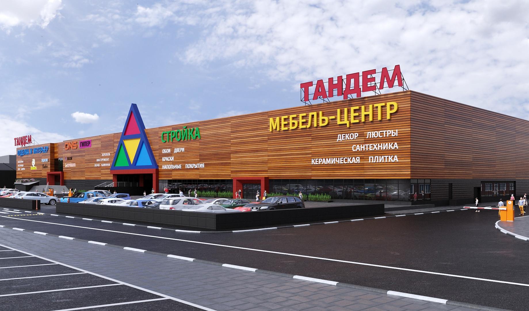 ТЦ Тандем во Владимире