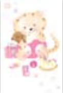 s0046b Baby tiger girl