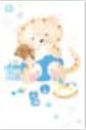 s0044b Baby Tiger Boy