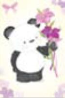 HIC3691 Cute Panda