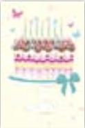 s0002b Juicy Cake