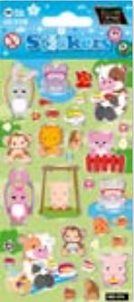 IGD-374 Picknick Animals
