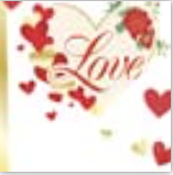 HIC15058 Wonderful love