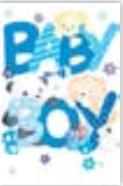 s0023EN Baby Boy