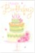 s0076b Flavor Cake