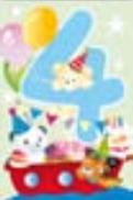 s0007 4th Birthday