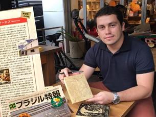 Cultura de Bezerros é destaque no Japão