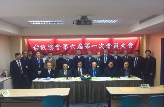 Liu & Partners appointed as legal advisor to the Taiwan-Russia Association 華通國際法律事務所任命為台俄協會法律顧問