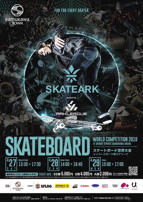 Poster for 2019 Ark League Skate Ark in Samukawa, Japan