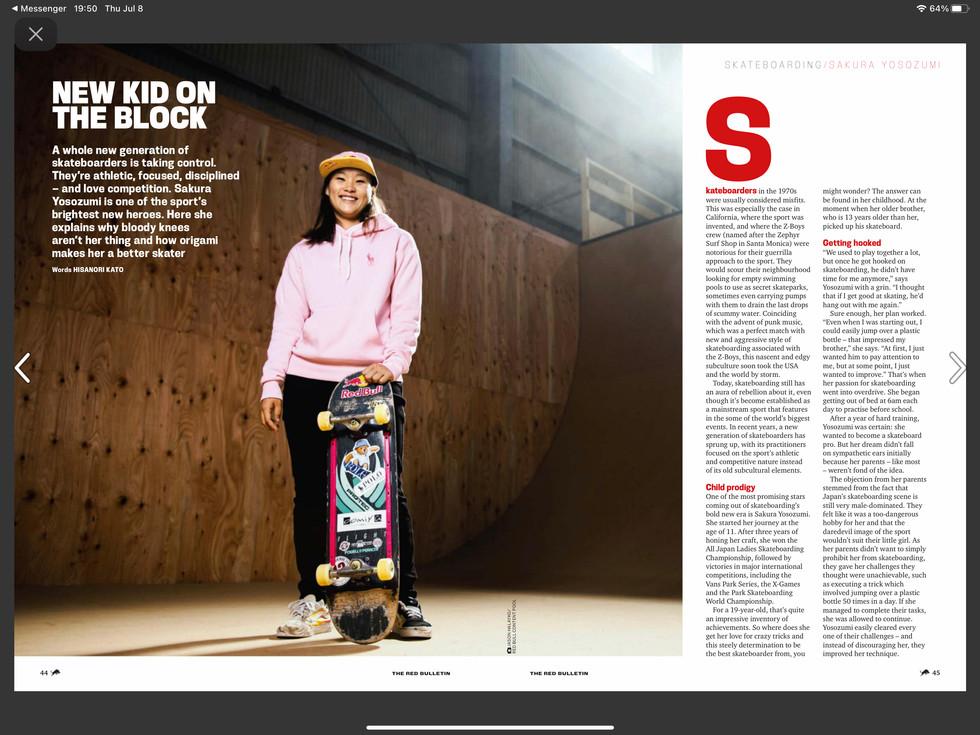 Sakura Yosozumi for Red Bulletin Magazine