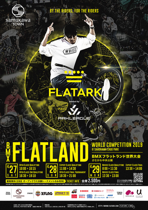 Poster for 2019 Ark League Flat Ark in Samukawa, Japan