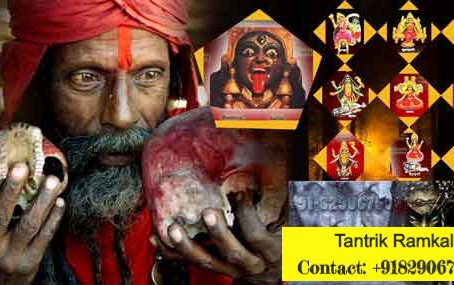 Vashikaran Tantrik in Hyderabad | Black Magic Specialist Aghori Baba