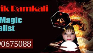 Black Magic Specialist in Hyderabad