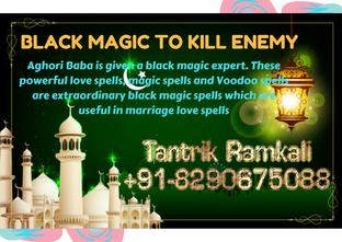 Black Magic For Kill Enemy