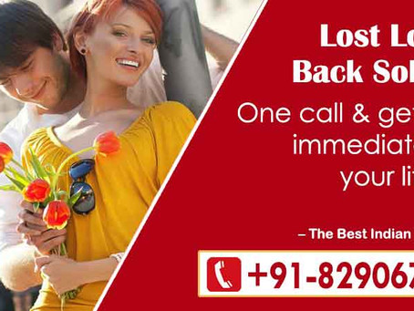 How Can I Get Love Back By Vashikaran Fast & Easy