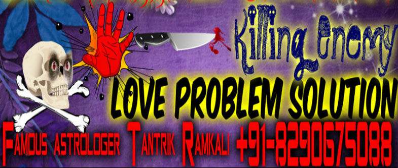 Enemy Problem Solution Tantrik Baba