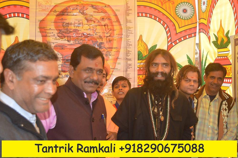 Tantrik Baba in Jammu And Kashmir