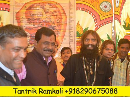 Bengali Tantrik Baba - Famous Tantrik Baba