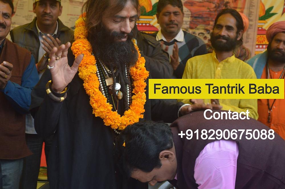 Tantrik Baba In Maharashtra