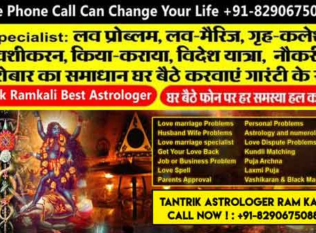 Fast and Genuine Vashikaran Specialist
