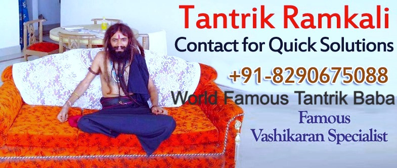 Tantrik Baba in Bangalore
