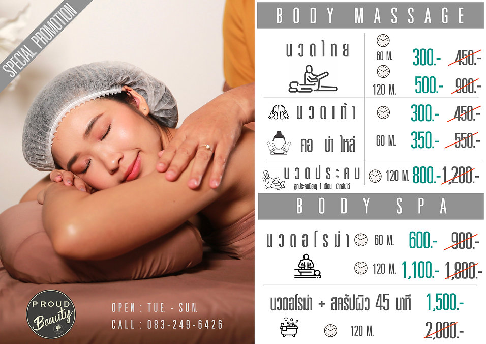 beauty menu.004.jpeg