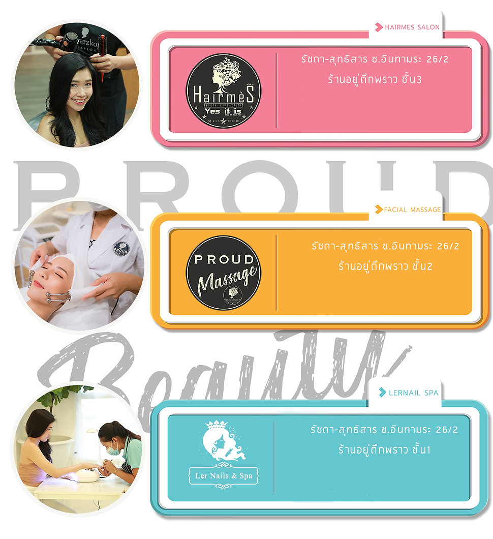 proud beauty  contact banner.jpg