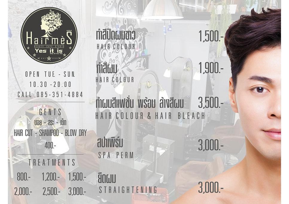 beauty menu.002.jpg